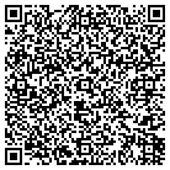 QR-код с контактной информацией организации Планета Индор, Фирма