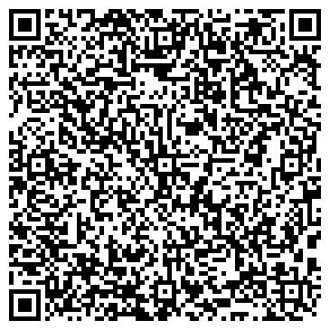 QR-код с контактной информацией организации Комптехносервис, ДП