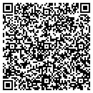 QR-код с контактной информацией организации Uns, OOO