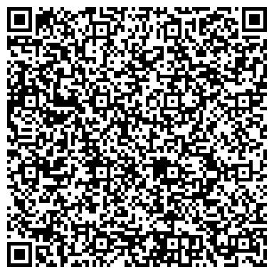 QR-код с контактной информацией организации Бриолайт, ООО