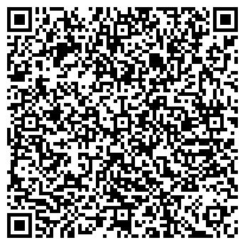 QR-код с контактной информацией организации СПС-графика, ООО