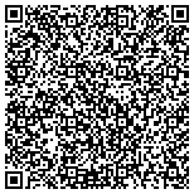 QR-код с контактной информацией организации Субъект предпринимательской деятельности Студия стекла «Vis-A-Vis»