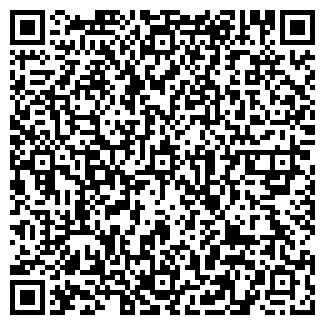 QR-код с контактной информацией организации Кукла, ООО