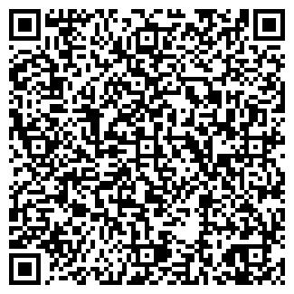 QR-код с контактной информацией организации БАЛАТОВО ОАО № 123