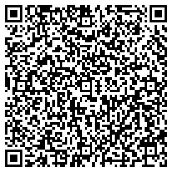 QR-код с контактной информацией организации ВитАн, ООО