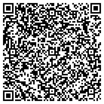 QR-код с контактной информацией организации Металл-Стиль, ООО