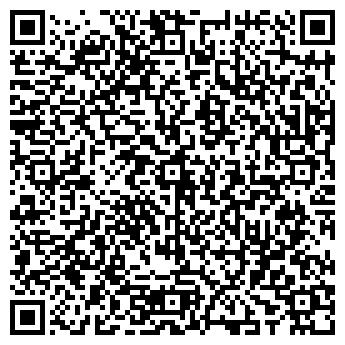 QR-код с контактной информацией организации Амик, ЧП