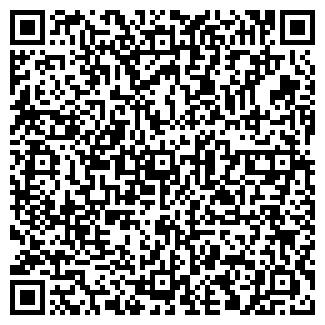 QR-код с контактной информацией организации БРУСОВ, ЧП