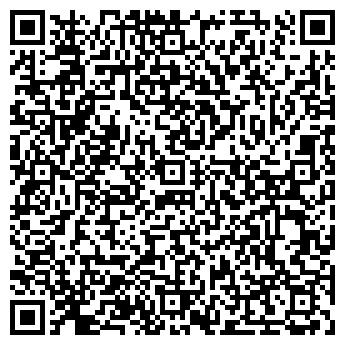 QR-код с контактной информацией организации ЮгТорг, ООО