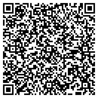 QR-код с контактной информацией организации Аквалюкс,ЧП