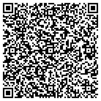 QR-код с контактной информацией организации Ярема (Yrema), ЧП