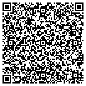 QR-код с контактной информацией организации Белоус, СПД