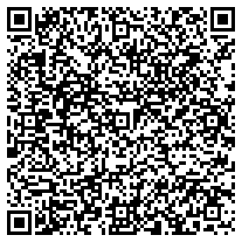 QR-код с контактной информацией организации Минтян, СПД