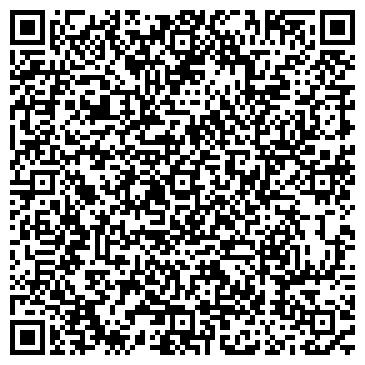 QR-код с контактной информацией организации Адвентур (Adventure), ООО
