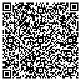 QR-код с контактной информацией организации Бук, ЧП
