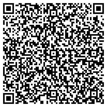 QR-код с контактной информацией организации Запальна кава, ЧП