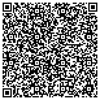 QR-код с контактной информацией организации Мебельное дизайн-бюро КОБО-Дон, ООО
