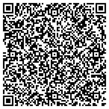 QR-код с контактной информацией организации Лекорна, ООО