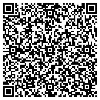 QR-код с контактной информацией организации Общество с ограниченной ответственностью ДКЛ, ООО
