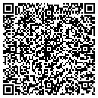 QR-код с контактной информацией организации край