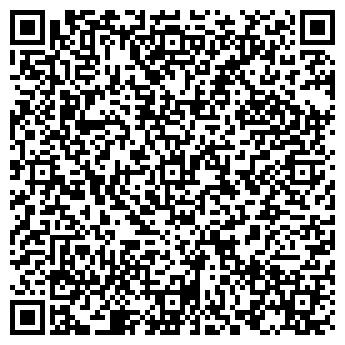 QR-код с контактной информацией организации Современные кровли, ТОО
