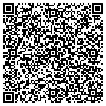 QR-код с контактной информацией организации ЭсЭс Инжиниринг, ТОО
