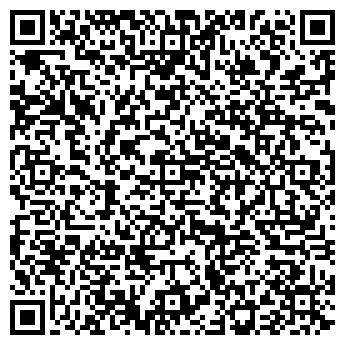 QR-код с контактной информацией организации ВАЛЕНТИНА ЧП ЮШКОВА В. А.