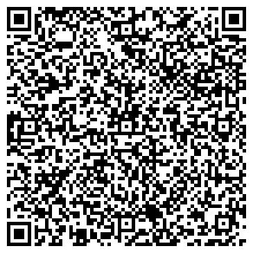 QR-код с контактной информацией организации Svydis (Свидис), ТОО