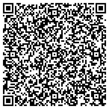 QR-код с контактной информацией организации Холод ОК Сервис, ИП