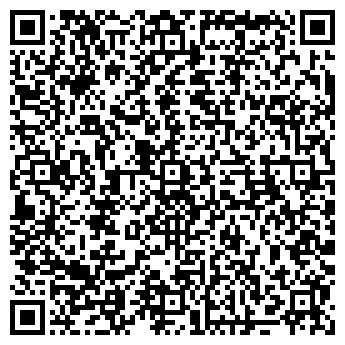 QR-код с контактной информацией организации ВАЛЕРИЯ ИП САМСОНОВА Н. Ю.