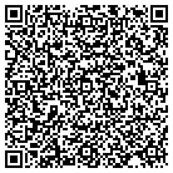 QR-код с контактной информацией организации Вега, ТОО