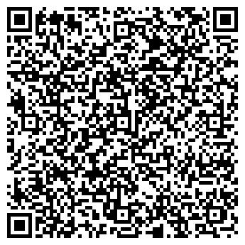 QR-код с контактной информацией организации Интерстрой АВ, ТОО