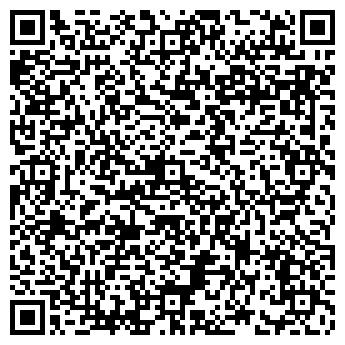 QR-код с контактной информацией организации Сальбен, ТОО НПО