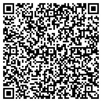 QR-код с контактной информацией организации ВАЛЕРИЯ-Д, ЧП