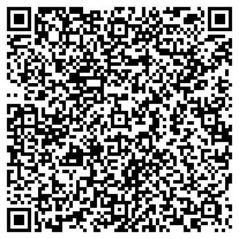 QR-код с контактной информацией организации Или компани, ТОО