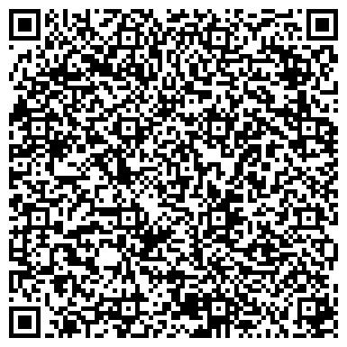 QR-код с контактной информацией организации Алматинский опытно-экспериментальный механический завод Дортехника, ТОО