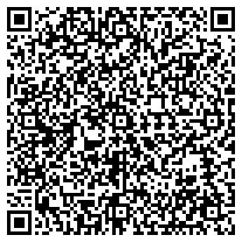 QR-код с контактной информацией организации Дамутех, ТОО