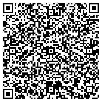 QR-код с контактной информацией организации ЭкоLive, Компания