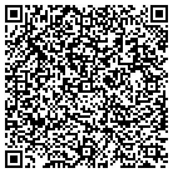 QR-код с контактной информацией организации Компания Вант, ТОО