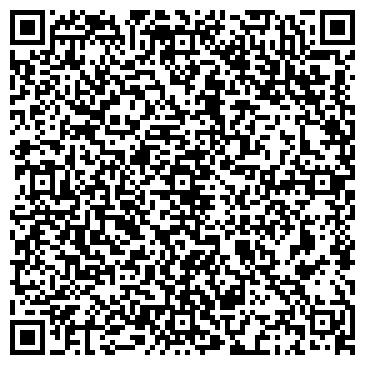 QR-код с контактной информацией организации RC-Treid, ТОО