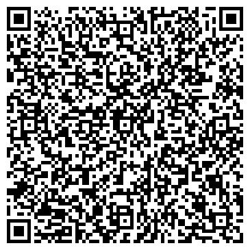 QR-код с контактной информацией организации Шоинбаев, ИП
