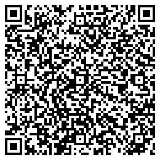 QR-код с контактной информацией организации Гранд, ТОО