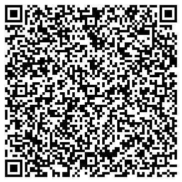 QR-код с контактной информацией организации Алтын Тас, ИП Гранитный двор