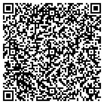 QR-код с контактной информацией организации Graf (Граф) магазин,ТОО