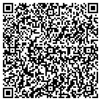 QR-код с контактной информацией организации Р Проект Алматы, ТОО