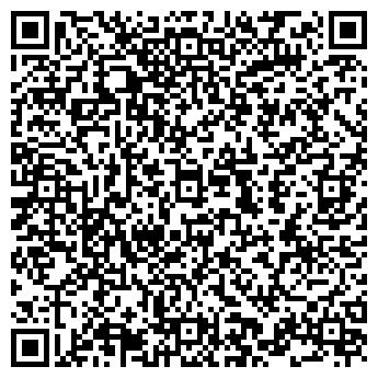 QR-код с контактной информацией организации Металстрой АДК, ТОО