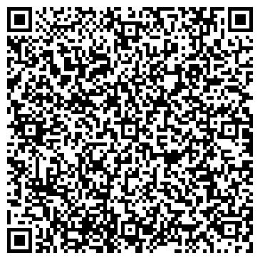 QR-код с контактной информацией организации Химчистка стирка ковров в Алматы, ИП