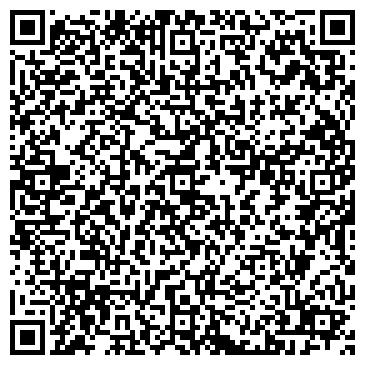 QR-код с контактной информацией организации Trade Box (Трейд Бокс), ТОО
