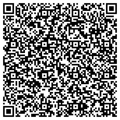 QR-код с контактной информацией организации Объединенная система моментальных платежей (ОСМП), ТОО
