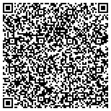 QR-код с контактной информацией организации Muzic Box (Мьюзик бокс), ТОО